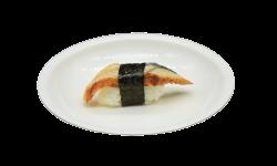 aal-nigiri